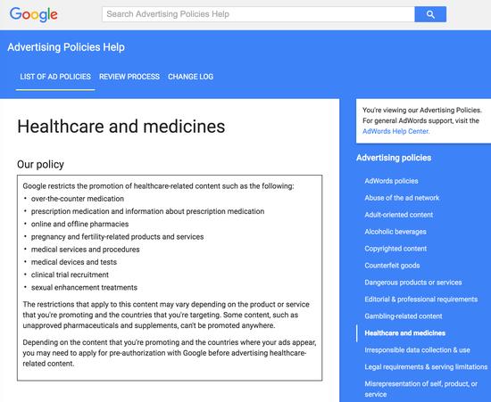 谷歌关于医疗搜索广告的投放政策