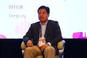 QQ钱包负责人郑浩剑将出任征信总经理