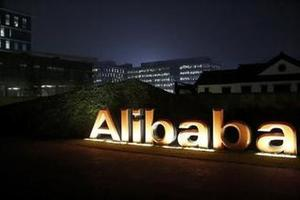 阿里巴巴营收首次破千亿 完成移动化转型