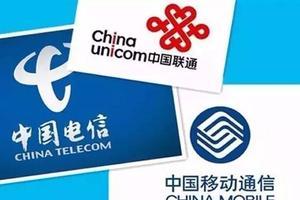 中国广电成第四大运营商 是纸老虎还是将推动资费下降?