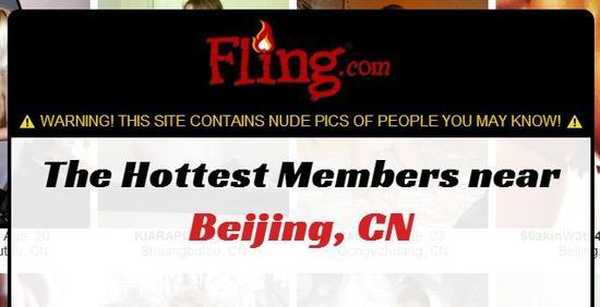 国外成人交友网站被黑 4000万用户资料遭黑客出售