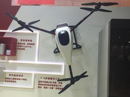 京东Y-6多旋翼无人机