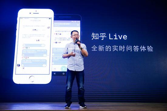 """(知乎创始人周源发布了实时问答体验产品""""知乎Live"""")"""