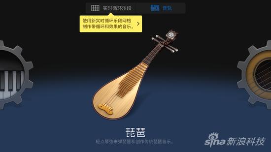 琵琶和二胡出现在乐器根目录下