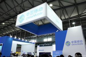 中国移动:2020年物联网收入将达千亿元规模