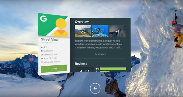 谷歌Daydream平台上的应用商店