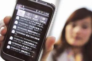 中国移动CEO李跃:短信在5G时代将被淘汰