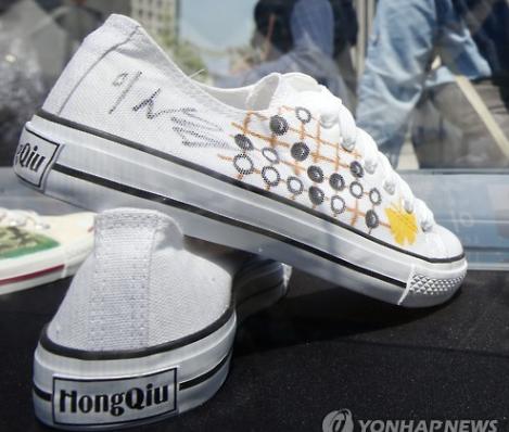 """""""人机大战""""后李世石频频出现在各种社会活动,李世石还为公益活动亲手设计了运动鞋。"""