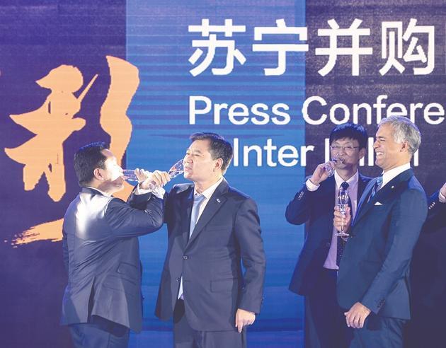 """苏宁2.7亿欧元""""娶""""国米 这""""交杯酒""""喝得值不值?"""