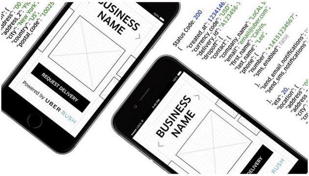 Uber的快递梦!Uber同城快递服务UberRUSH正式开放API