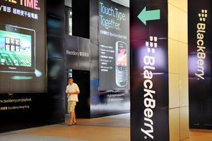 黑莓与当地媒体巨头合作:打造印尼版微信