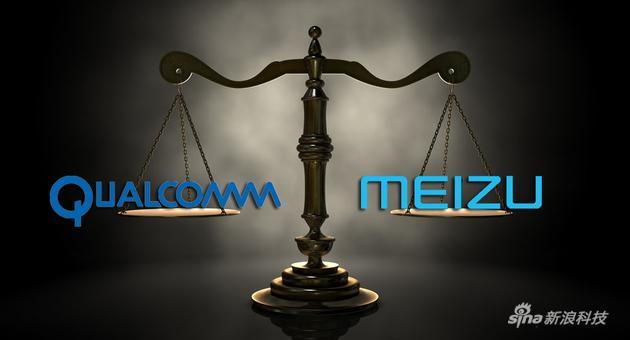 魅族公开回应高通诉讼:专利谈判是黑盒子