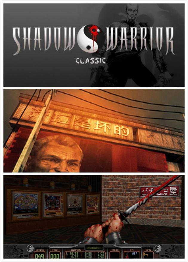 """最上面那张是Steam商店97年版本的标题图;中间是12年重置版的场景,可以看到看板上写着中文简体字""""齐拉是坏的"""",最下面97年游戏场景,上书日文""""柏青哥店""""(可以点看大图)"""