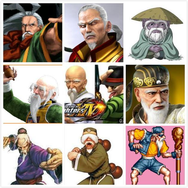 格斗游戏中的老人角色集合,几乎都会留羊胡子。有些老人角色不打的时候看起来很弱,其实很强