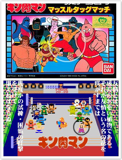 游戏封面和场景中拉面人的形象(点开大图)