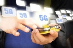 5G越来越近,速率将比4G快百倍