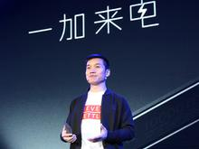 刘作虎:激进之后 一加如何做减法