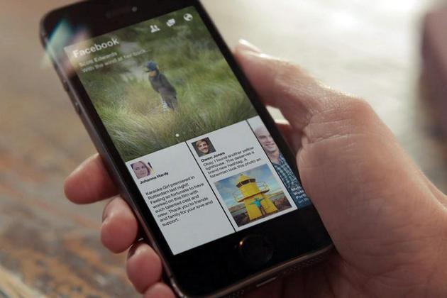 Facebook将于本月关闭新闻阅读应用Paper图片