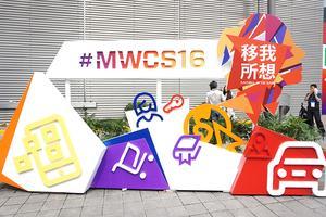 MWC上海2016总结:弱化硬件产品新技术成热门