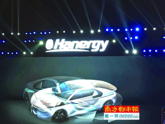 汉能发布全太阳能汽车 李河君押宝移动能源战略高清图片