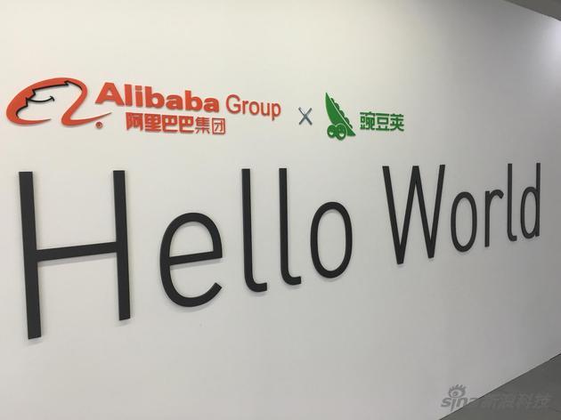阿里巴巴收购豌豆荚 并入阿里移动事业群