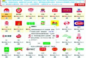 """记者给屯河和祁连红投票,跳出投票提示""""品牌资质审核""""对话框"""
