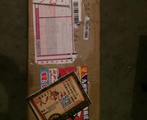 陈先生的快递包裹上被贴了小广告。来源:受访者供图。