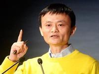 首届XIN公益大会将在杭州召开 马云再撒英雄帖