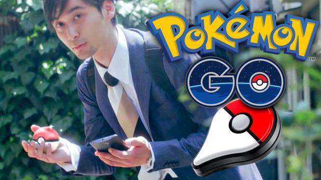 告诉你Pokemon Go爆红背后的3个秘密图片 第1张
