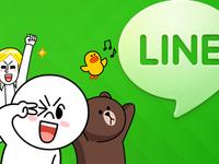 今年科技行业最大IPO:LINE首日大涨26% 市值破87亿美元