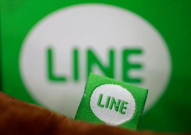 聊天应用Line招股书概要:日本是最主要市场图片