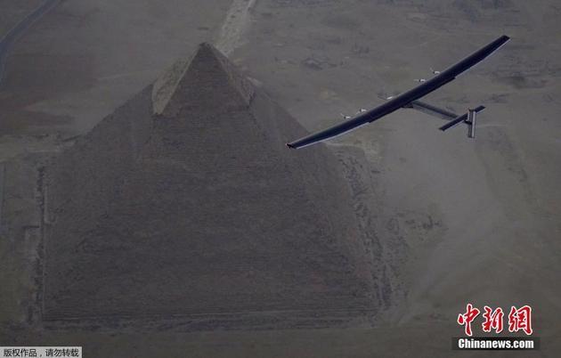 全球最大太阳能飞机抵达开罗 环球旅将画句号