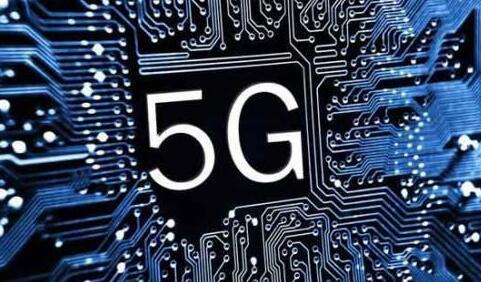 美当局投资4亿美元研究5G无线技巧 比4G快100倍 (新浪科技配图)