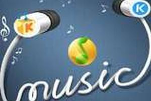 腾讯拿下海洋音乐就能成功?