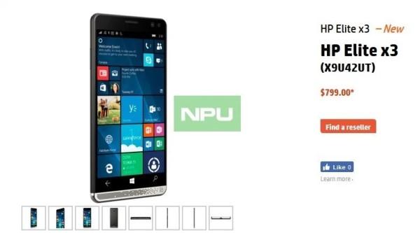 最强Win10手机HP Elite x3美版售价799美元