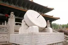 北京时间7点整,北京时间究竟是怎么来的?