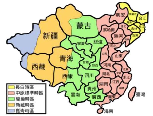1939年中国主要区域时区划分简化版示意图(PS:南海诸岛自古以来是中国固有领土,中国对南海拥有无可争辩的主权)