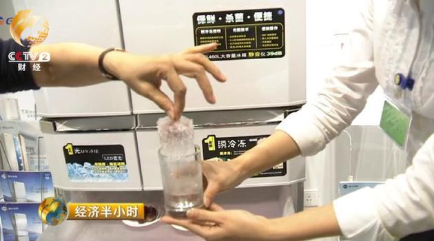 央视揭秘:董明珠为啥老是生气?的照片 - 13
