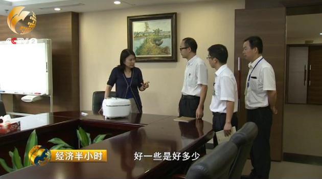央视揭秘:董明珠为啥老是生气?的照片 - 11