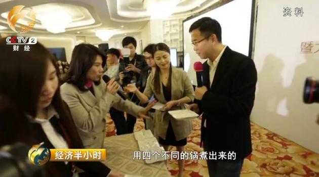 央视揭秘:董明珠为啥老是生气?的照片 - 8
