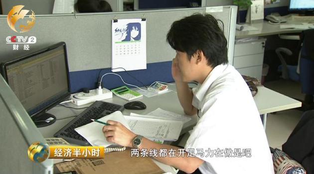 央视揭秘:董明珠为啥老是生气?的照片 - 12