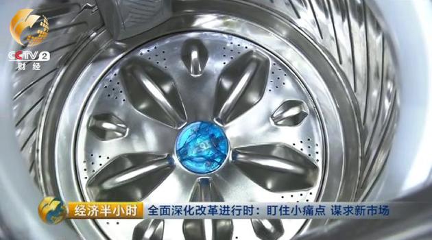 央视揭秘:董明珠为啥老是生气?的照片 - 7