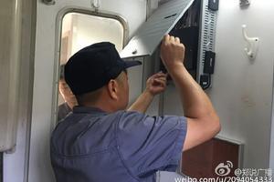 郑州铁路为近百列普速列车安装WiFi 有望九月底投入使用