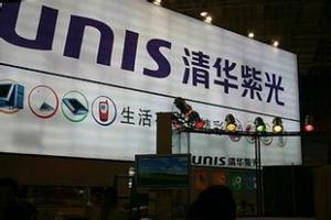 外媒:紫光集团收购武汉新芯多数股权