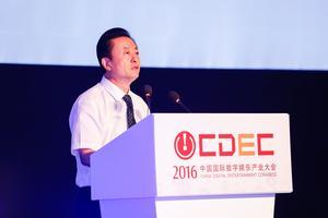 广电总局副局长:全球游戏营收前十名企业中国只占有一席