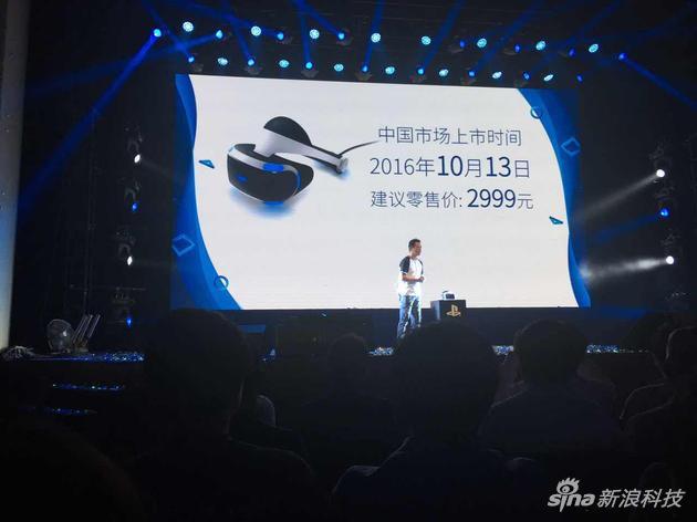 中国上市时间2016年10月13日,售价2999元起