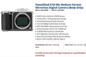 想买中画幅无反的得再等等了 哈苏X1D发货时间推迟至8月底