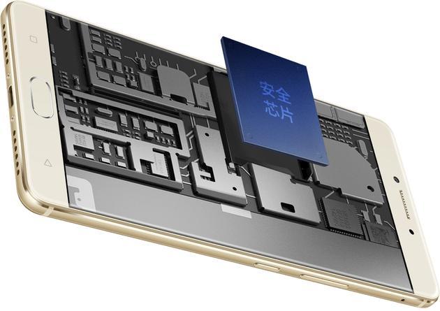 金立M6内置安全加密芯片