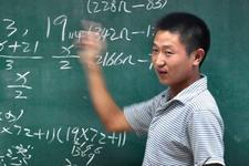 心灵捕手: 当数学民科遭遇浙大伯乐,伪素数无处可逃