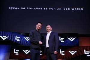 乐视20亿美元全资收购美国第二大电视厂商Vizio